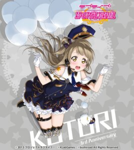 Rating: Safe Score: 48 Tags: garter love_live! love_live!_school_idol_festival minami_kotori thighhighs User: saemonnokami