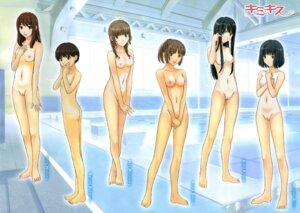 Rating: Explicit Score: 35 Tags: ass futami_eriko hoshino_yuumi kimikiss loli mizusawa_mao naked nipples photoshop pussy sakino_asuka satonaka_narumi shijo_mitsuki takayama_kisai tan_lines uncensored User: diulamaon9