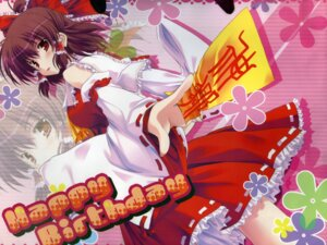 Rating: Safe Score: 12 Tags: hakurei_reimu happy_birthday maruchan touhou User: admin2