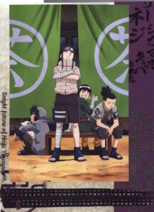 Rating: Safe Score: 5 Tags: calendar hyuuga_neji inuzuka_kiba male nara_shikamaru naruto rock_lee User: Davison