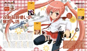 Rating: Safe Score: 16 Tags: gun hidan_no_aria kanzaki_h_aria seifuku thighhighs tsuzuki_yukako User: Ravenblitz