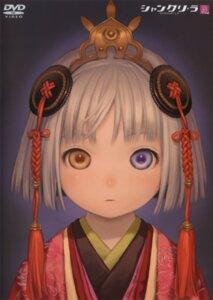 Rating: Safe Score: 20 Tags: disc_cover heterochromia kimono mikuni range_murata shangri-la User: Radioactive