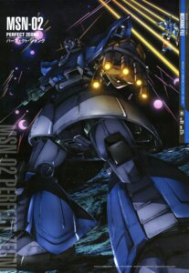 Rating: Safe Score: 10 Tags: gundam maeda_seimei mecha mobile_suit_gundam User: drop