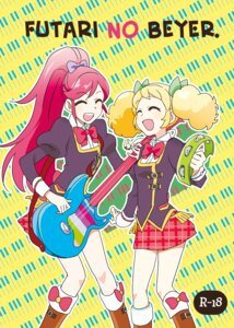 Rating: Safe Score: 7 Tags: aikatsu! codeyamada guitar otoshiro_seira saegusa_kii seifuku User: Radioactive