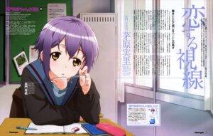 Rating: Safe Score: 34 Tags: itou_ikuko megane nagato_yuki nagato_yuki-chan_no_shoushitsu seifuku suzumiya_haruhi_no_yuuutsu User: drop