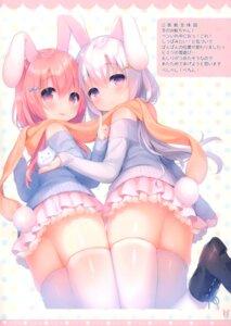 Rating: Safe Score: 23 Tags: animal_ears bunny_ears seifuku usashiro_mani User: kiyoe