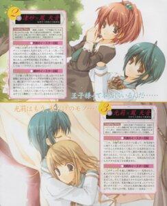 Rating: Safe Score: 3 Tags: aoi_nagisa konohana_hikari maki_chitose ootori_amane seifuku strawberry_panic User: Juhachi