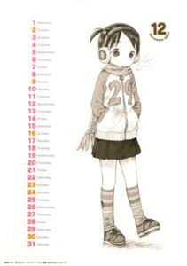 Rating: Safe Score: 6 Tags: barasui ichigo_mashimaro itou_chika monochrome User: Radioactive