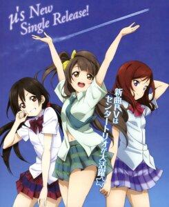 Rating: Safe Score: 43 Tags: love_live! minami_kotori nishikino_maki seifuku yazawa_nico User: Radioactive