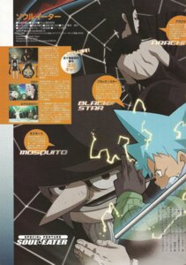 Rating: Safe Score: 2 Tags: arachne_(soul_eater) black_star bleed_through mosquito soul_eater User: kaitoucoon