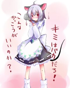 Rating: Safe Score: 15 Tags: animal_ears maid nazrin shichinose tail touhou User: fireattack