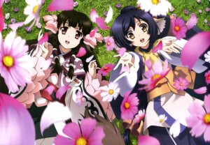 Rating: Safe Score: 42 Tags: animal_ears japanese_clothes kuon_(utawarerumono) rurutie_(utawarerumono) utawarerumono_itsuwari_no_kamen User: drop