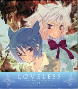 Rating: Safe Score: 3 Tags: disc_cover kouga_yun loveless male nakano_yamato sakagami_kouya User: kaitoucoon