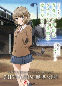 Rating: Safe Score: 20 Tags: koga_tomoe seifuku seishun_buta_yarou_series sweater tagme tail wings User: saemonnokami