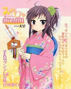 Rating: Safe Score: 2 Tags: inu_boshi kimono User: V1046-R