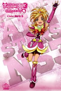 Rating: Safe Score: 4 Tags: aoyama_mitsuru futari_wa_pretty_cure_splash_star hyuuga_saki pretty_cure User: drop