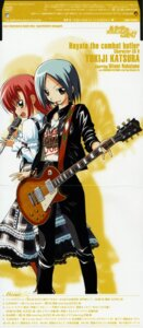 Rating: Safe Score: 4 Tags: crease disc_cover guitar hata_kenjirou hayate_no_gotoku katsura_hinagiku katsura_yukiji User: Radioactive