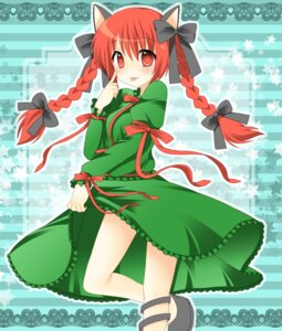 Rating: Safe Score: 13 Tags: animal_ears kaenbyou_rin shimofuri_oniku touhou User: Radioactive