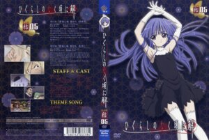 Rating: Safe Score: 10 Tags: disc_cover furude_rika higurashi_no_naku_koro_ni sakai_kyuuta screening User: charly_rozen