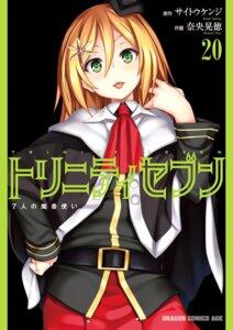 Rating: Safe Score: 9 Tags: nao_akinari tagme trinity_seven User: kiyoe