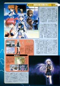 Rating: Safe Score: 2 Tags: mahou_shoujo_lyrical_nanoha mahou_shoujo_lyrical_nanoha_strikers User: noirblack