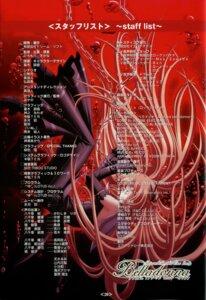Rating: Safe Score: 2 Tags: binding_discoloration bondage dress natural_another_one_2nd_~belladonna~ tsurugi_hagane yachigusa_itsuki User: admin2