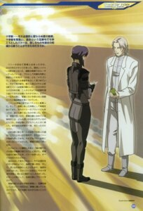 Rating: Safe Score: 1 Tags: ghost_in_the_shell kusanagi_motoko screening User: hyde333