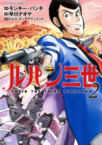 Rating: Safe Score: 6 Tags: arsene_lupin_iii clover gun lupin_iii User: Fanla