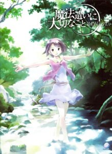 Rating: Safe Score: 7 Tags: dress kikuchi_yume someday's_dreamers yoshizuki_kumichi User: Radioactive