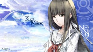 Rating: Safe Score: 14 Tags: idea_factory kuga_mikoto norn9 seifuku teita wallpaper User: Radioactive
