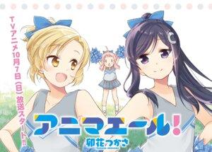Rating: Safe Score: 11 Tags: animayell! arima_hizume cheerleader hatoya_kohane sawatari_uki unohana_tsukasa User: saemonnokami
