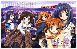 Rating: Safe Score: 7 Tags: kadowaki_satoshi kanon kawasumi_mai minase_nayuki misaka_shiori sawatari_makoto tsukimiya_ayu User: vita