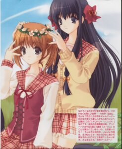 Rating: Safe Score: 10 Tags: hyuuga_kizuna maki_chitose minamoto_chikaru seifuku strawberry_panic User: Juhachi