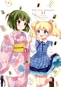 Rating: Safe Score: 14 Tags: alice_cartelet dress hara_yui kimono kin'iro_mosaic oomiya_shinobu tagme User: kiyoe