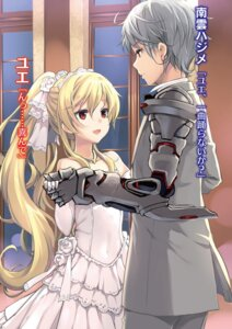 Rating: Safe Score: 27 Tags: arifureta_shokugyou_de_sekai_saikyou dress mecha takayaki User: kiyoe