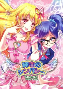Rating: Safe Score: 9 Tags: aikatsu! dress hoshimiya_ichigo kazima kiriya_aoi megane User: Radioactive