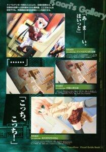 Rating: Safe Score: 6 Tags: 11eyes lass narumi_yuu natsuki_kaori seifuku thighhighs User: syaoran-kun