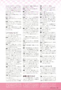 Rating: Safe Score: 2 Tags: oyari_ashito seiken_no_faeries text User: admin2