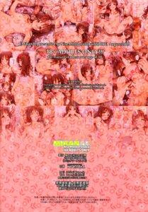 Rating: Explicit Score: 15 Tags: cum ishikei loli naked nipples nise_midi_doronokai penis sex to_love_ru yuuki_mikan User: fireattack