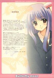 Rating: Safe Score: 5 Tags: nishimata_aoi reisen_udongein_inaba touhou User: ieiediediedie