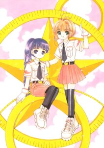 Rating: Safe Score: 2 Tags: card_captor_sakura clamp daidouji_tomoyo kinomoto_sakura pantyhose User: Omgix