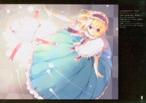 Rating: Safe Score: 12 Tags: alice_margatroid fancy_fantasia touhou ueda_ryou User: tcsww12345