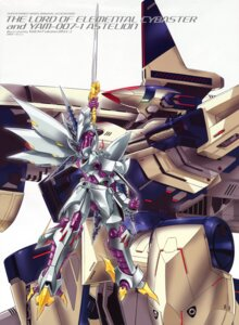 Rating: Safe Score: 4 Tags: astelion cybuster fukano_youichi mecha super_robot_wars sword User: Radioactive