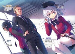 Rating: Safe Score: 17 Tags: business_suit sakayanagi_arisu seifuku thighhighs tomose_shunsaku weapon youkoso_jitsuryoku_shijou_shugi_no_kyoushitsu_e User: kiyoe