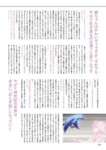Rating: Questionable Score: 1 Tags: nogi_wakaba text yuuki_yuuna yuuki_yuuna_wa_yuusha_de_aru User: Radioactive