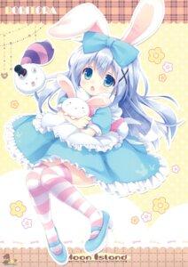 Rating: Safe Score: 24 Tags: animal_ears bunny_ears dress gochuumon_wa_usagi_desu_ka? heels kafuu_chino tail thighhighs tippy_(gochuumon_wa_usagi_desu_ka?) tsukishima_yuuko User: Twinsenzw