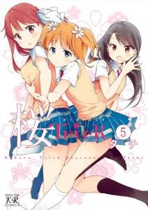Rating: Safe Score: 22 Tags: sakura_trick seifuku tachi_(gutsutoma) User: NotRadioactiveHonest