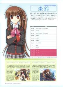 Rating: Safe Score: 2 Tags: key little_busters! na-ga natsume_rin seifuku User: admin2