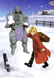 Rating: Safe Score: 10 Tags: alphonse_elric edward_elric fullmetal_alchemist male User: charunetra