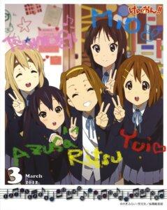 Rating: Safe Score: 16 Tags: akiyama_mio calendar hirasawa_yui k-on! kotobuki_tsumugi nakano_azusa overfiltered seifuku tainaka_ritsu User: Hachiko